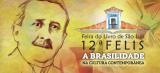12ª Feira do Livro de São Luís começa nesta sexta-feira (16)